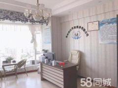 贵州鸿鹄家政服务有限公司