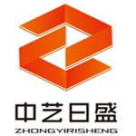 福州中藝日盛裝飾工程有限公司