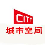 内江城市空间装饰有限公司