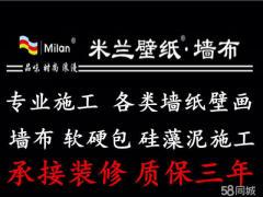 南京市棲霞區胡園園裝飾材料經營部