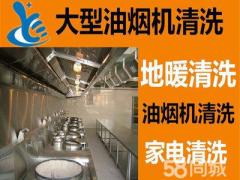 寶雞市渭濱區皇家特工家庭服務中心