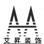 台山市艾昇装饰工程有限公司