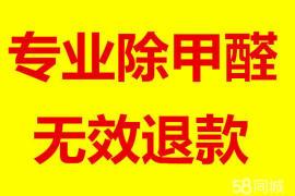 淄博腾策环保工程有限公司