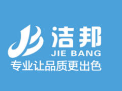 蓬江区尚弘家政服务中心