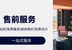 深圳市美麗佳裝飾設計工程有限公司