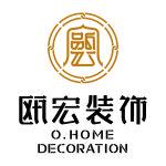 湖州瓯宏装饰工程有限公司