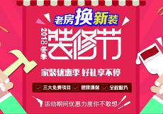 北京易閣裝飾工程有限公司
