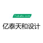 滕州市亿泰天和家居设计有限公司