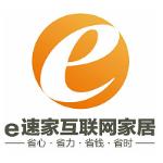 陽春市易速家網絡科技有限公司