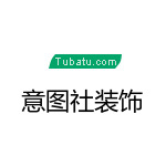 河南省意圖社裝飾設計有限責任公司