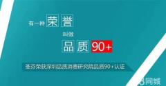 贵州银蕨环保科技有限公司