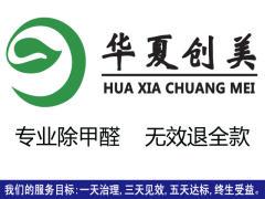 蘇州樂居萬家網絡科技有限公司