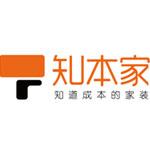 湖南省知本家裝飾設計工程有限公司