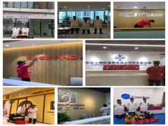 上海浙大冰虫环保科技