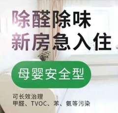 河南智巢環保科技有限公司