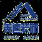 湖南湘潭美迪建筑裝飾設計工程有限公司九華店