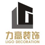 广州市力高装饰工程有限公司