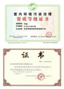 上海氧酷环保科技有限公司