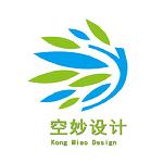 山東空妙裝飾設計有限公司
