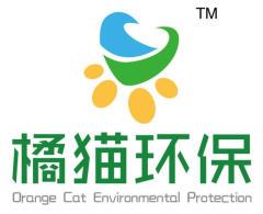 内蒙古橘猫环保科技有限公司