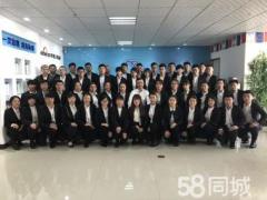 杭州亲净环保科技有限公司
