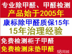 杭州新一天環保科技有限公司