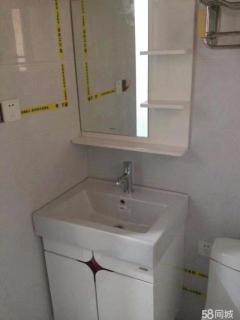 居家安裝維修服務中心
