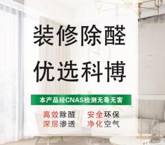河北科博環保科技有限公司