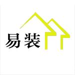 潍坊易装装饰工程有限公司