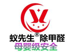 杭州禾雨芯环保科技有限公司