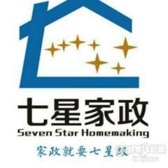 泰安七星家政服务有限公司