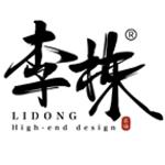 河北李栋装饰装修设计有限公司