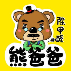 衡水嘉宸环保科技有限公司
