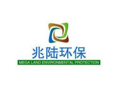合肥兆陆环保装饰有限公司