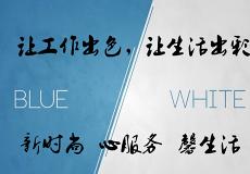 南京萬隆裝飾工程有限公司