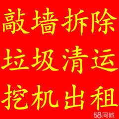 宁波市江北宏图华业建设工程有限公司
