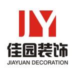 贵州快乐佳园装饰工程有限公司遵义分公司