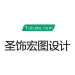 濱州市圣飾宏圖裝飾工程有限公司