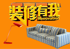 深圳市乐杜鹃智能整装家居有限公司