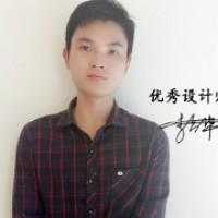 設計師李吉華