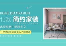 上海厚良建筑装饰工程有限公司
