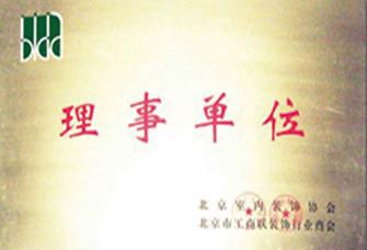 徐州生活家装饰工程有限公司资质证明