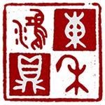 大連東禾鴻鼎裝飾工程有限公司