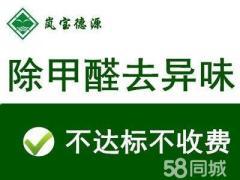 福州岚宝环保工程有限公司