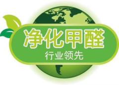 贵州黔程远景环保科技有限公司