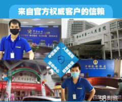 广州优盾环保工程有限公司