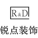 天津銳點裝飾有限公司
