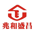 湖南兆和盛昌装饰工程有限公司