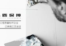 陕西鑫恒发建筑装饰工程有限公司