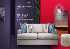 广西众绘建筑设计有限公司